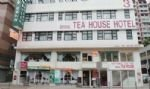 Bridal Tea House Hotel Tai Kok Tsui Anchor Street